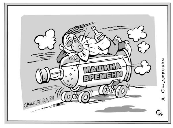 В Канаде хотят запретить русскую водку в поддержку Украины - Цензор.НЕТ 9644